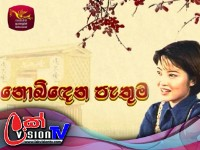 Nobidena Pathuma Episode 17