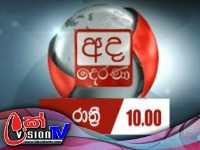 Derana News 10.00 PM -2021-05-16