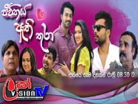 Jeevithaya Athi Thura Episode 25 - (2019-06-17)