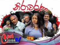 Nirawarana Episode 11 - (2019-07-14)