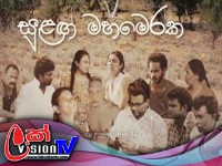 Sulaga Mahameraka Episode - 31 | 2019-11-03