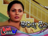 Mirigu Diya Episode 08 | 13 - 08 - 2019