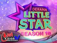 Little Star Season 10 | Singing (11-01-2020)