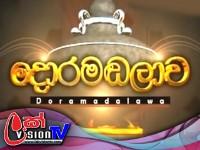 Doramadalawa 2020-03-30