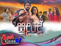 Sudde Episode 08 - (2019-10-16)