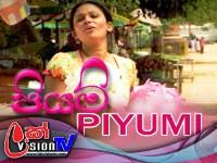 Piyumi - Episode 05 | 21 - 10 - 2019