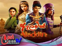 Aladin | Episode 34- (2019-10-31)