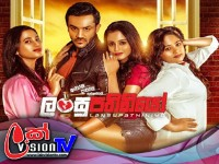 Lansupathiniyo Episode 15 - (2019-12-13)