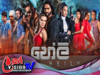 Heily | Episode 95 01st June 2020