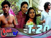 T20 - Episode 56 | 26 - 02 - 2020