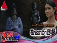Maayarajini | Episode - 30 Last