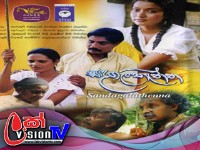 Sandagala Thanna | Episode 07 |2020-01-28