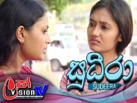 Sudeera -  Episode 52 | 22 - 03 - 2020