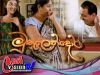 Muthulendora Episode 195 29th January 2021