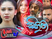 Sihini Episode 95 - (2020-09-08)