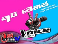 The Voice Sri Lanka 21-11-2020 Part 1