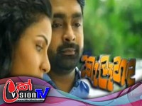 Kelehanda |Episode - 11| 2020-08-01