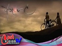 Arungal | Episode 28 - (2020-07-12)