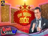 Hitha Illana Tharu 2020-05-31 Live