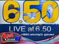 Live at 6.50 News –  2020.11.30
