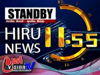 Hiru TV News 11.55 - 28-02-2021