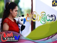 AMALIYA Episode 18 II 08th Aug 2020