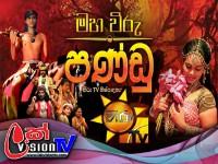 Maha Viru Pandu | Episode 36 | 2020-08-10