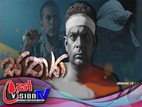 Sathya Episode 23 - (2020-09-26) | ITN