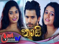 Naadi Episode 90 - (2021-01-14)