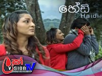 Haidi | Episode 08 - (2020-08-13) | ITN