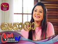 Nenala - Episode 121 - (2021-05-11) Last
