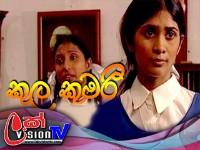 Kula Kumari - Episode 19