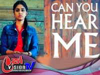 Can You Hear Me | 2020 TV series | Episode - 14 | 2020-10-27