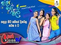 Sanda Tharu Mal | Episode 35