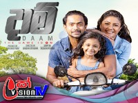 Daam Episode 21