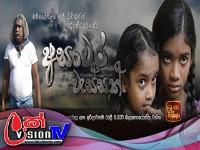 Asanwara Wessak | Episode 08 - (2021-01-16)