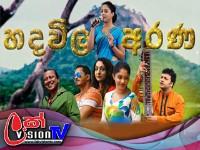 Hadawila Arana Episode 28 - (2021-03-05)