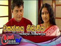 Wasanthaya Nimawiya - Episode 25