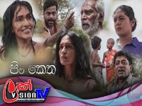 Pin Ketha  Episode 25 - (2021-05-15)