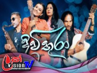 Divithura - Episode 16 | 2021-05-14