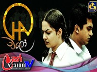 Chalo Episode 13