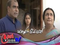 Sakuna Piyapath | Episode 35 - (2021-09-17) | ITN