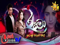 Rooma |Episode 26 |2021-09-17