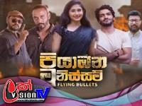 Piyabana Munissam Episode 03