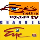 Channel Eye - Nethra TV