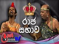 Raja Sabhawa