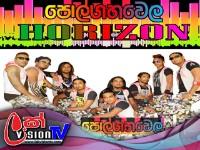 Polgahawela Horizon Live In Polgahawela 2017