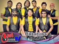 SUNFLOWER Live Musical Show Hikkaduwa - 2017