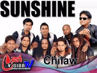Sunshine Live Show at Chilaw - 2017