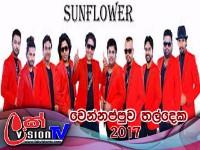 SUNFLOWER Live Musical Show Wennappuwa Thaldeka - 2017